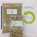 若玄米リセットプログラム