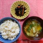 【若玄米リセットプログラム 1日目】 ~10日間実践型プログラムスタート~
