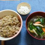 【若玄米リセットプログラム 9日目】 痩せスイッチをONにする食べ方
