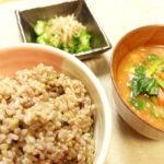 【若玄米リセットプログラム 5日目】 体の変化を実感!