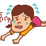 疲れた胃を回復させるときもご飯(米)がおすすめの理由