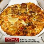 ピザは食べちゃダメ?食は楽しんで食べるのが1番の健康への道